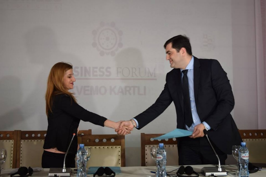 Kvemo Kartli Business Forum in Rustavi