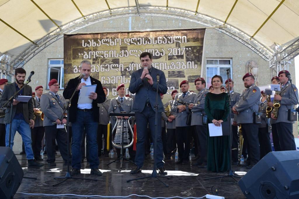 ბოლნისქალაქობა 2017