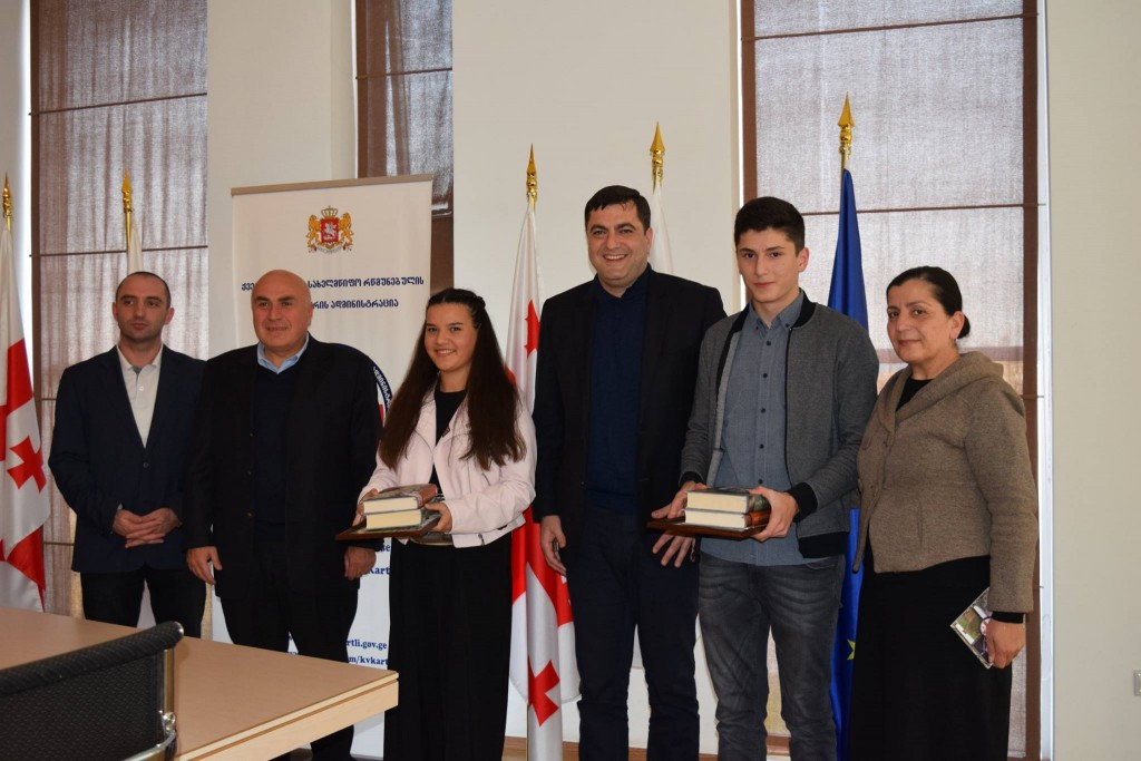 FLEX program winners in the province