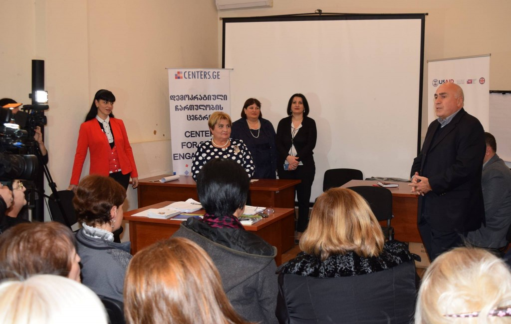 Successful teachers are awarded in Rustavi