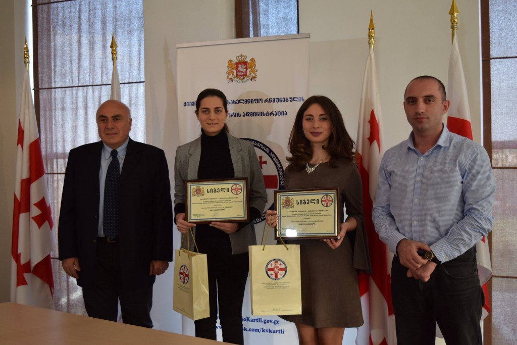 The UGRAD winner was awarded to Rustavi students in the province