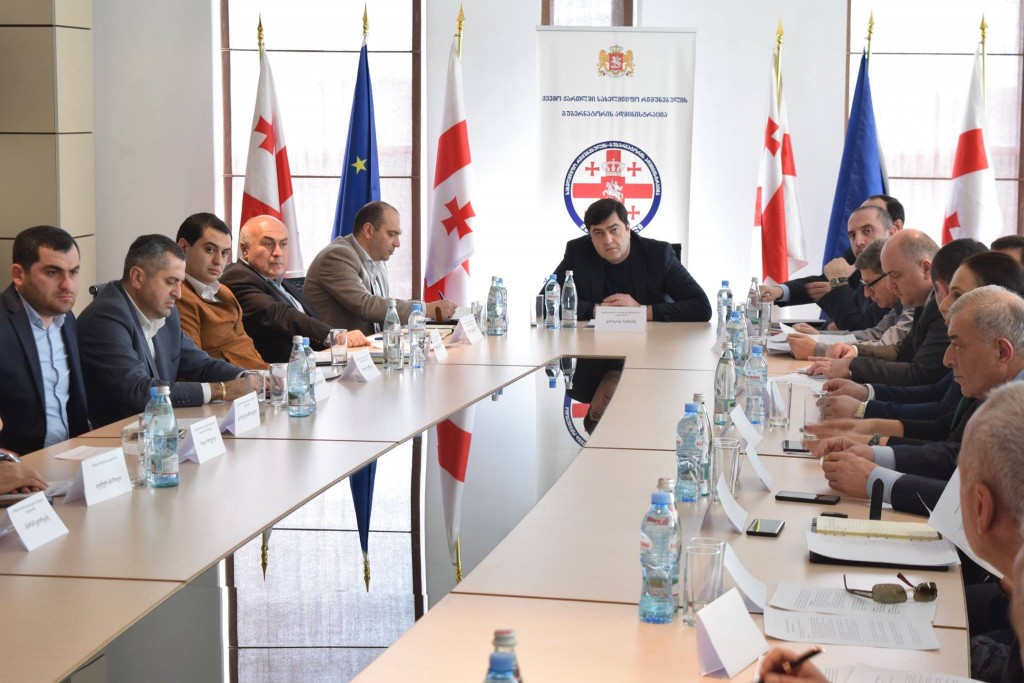 A meeting of the Consultative Council was held in Kvemo Kartli region On February