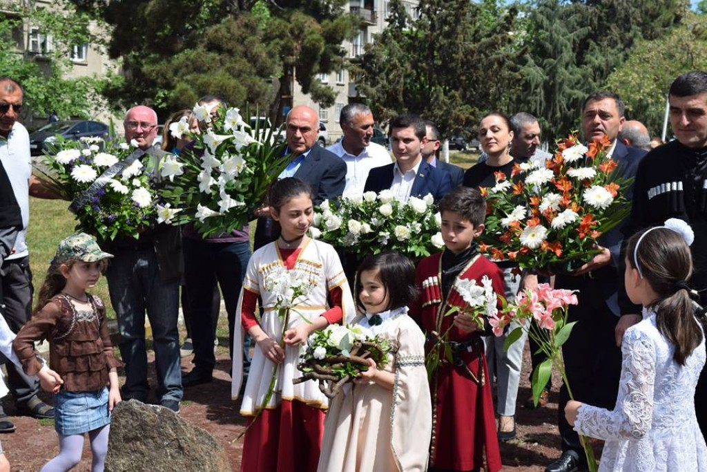 Victory Day was celebrated in Fascism in Rustavi