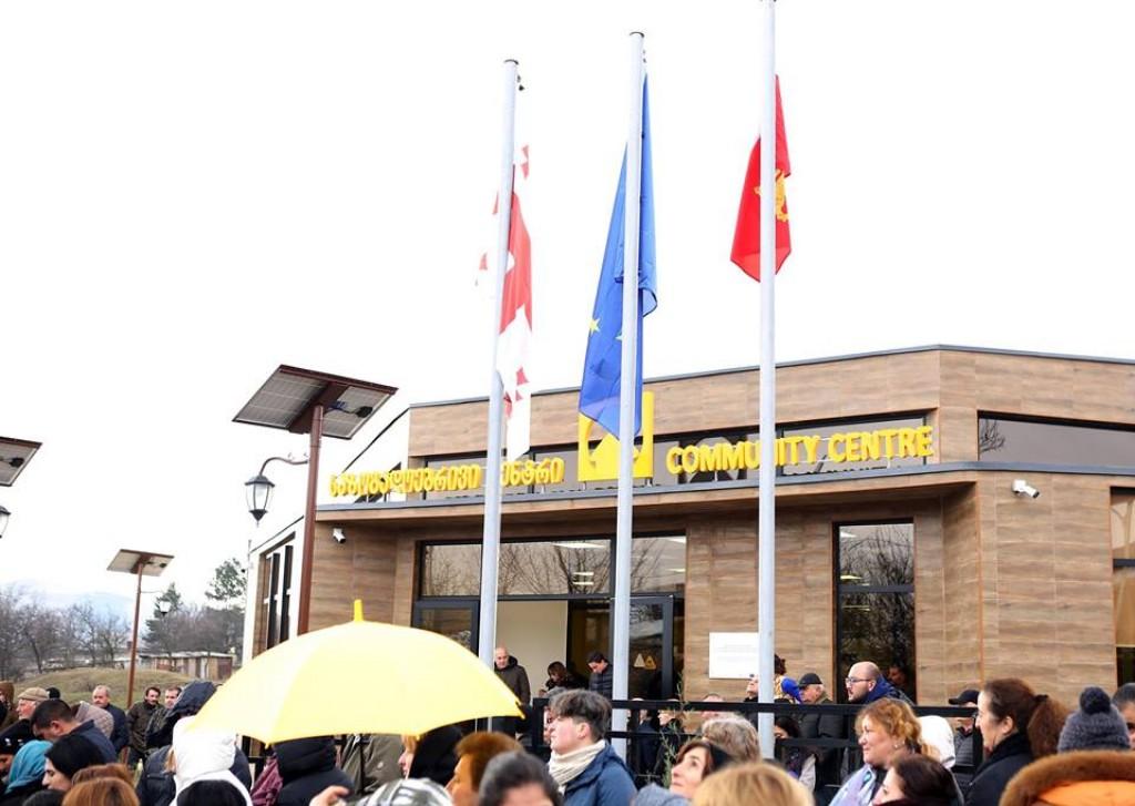 დმანისში რიგით 59-ე საზოგადოებრივი ცენტრი გაიხსნა