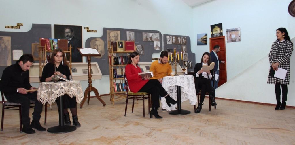 წიგნის საჯაროდ კითხვის მსოფლიო დღე ქვემო ქართლში