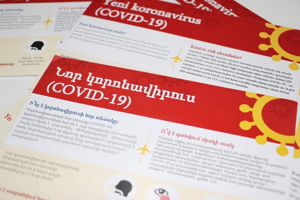 საქართველოს მთავრობის გადაწყვეტილებით, ეთნიკური უმცირესობების წარმომადგენლებისთვის აზერბაიჯანულ და სომხურ ენებზე ახალ კორონავირუსთან (COVID-19) დაკავშირებული რეკომენდაციების შესახებ, სპეციალური საინფორმაციო ფლაერები დამზადდა