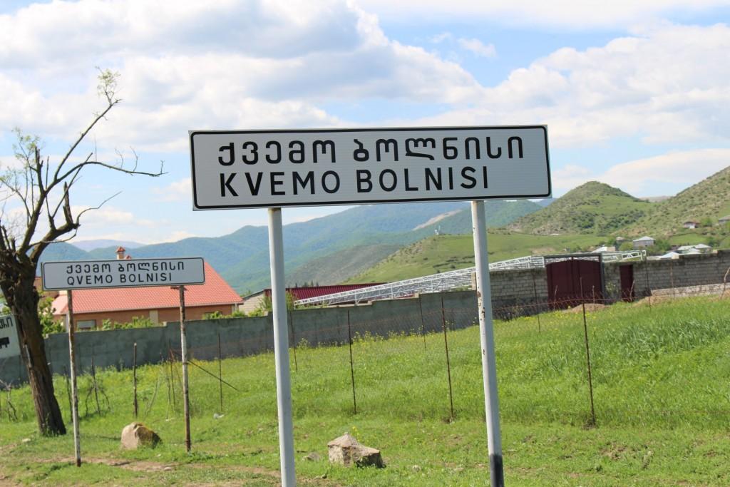 სოფელი ქვემო ბოლნისი გაიხსნა, მკაცრი საკარანტინო მდგომარეობა სოფელში აღარ მოქმედებს
