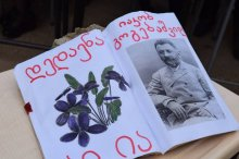 The Mother Days was celebrated in the village Azizkendi