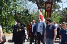 People's march in Rustavi