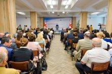 კონფერენცია სახელმწიფო ენის ცოდნისა და სამოქალაქო ინტეგრაციის საკითხებზე