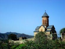 Tsughrughasheni Monastery