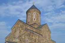 Saint Peter and Paul Monastery Complex of Bolnisi
