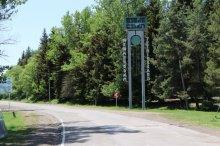 თეთრიწყაროს მუნიციპალიტეტის ადმინისტრაციული ცენტრი გაიხსნა